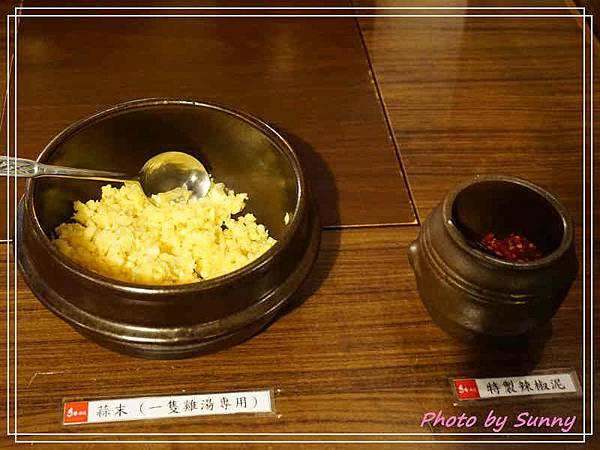 紅通通韓式料理2.jpg