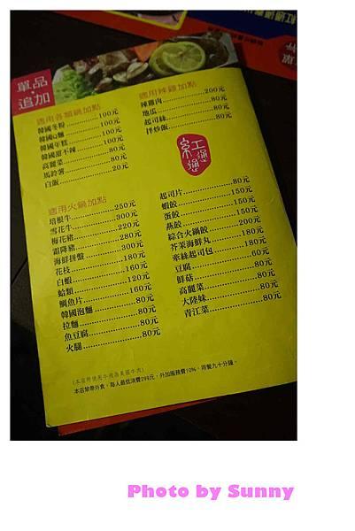 紅通通韓式料理17.jpg