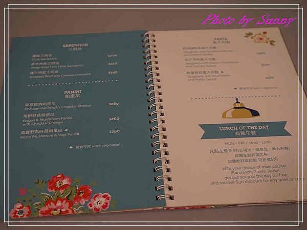Cath's cafe12.jpg