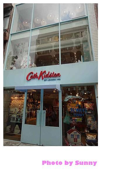 Cath's cafe22.jpg
