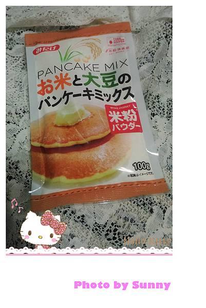 kitty鬆餅機8.jpg