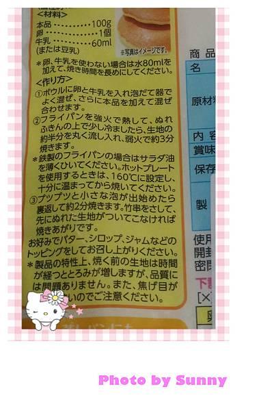 kitty鬆餅機10.jpg