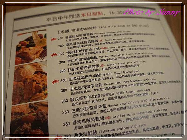野草餐廳2.jpg