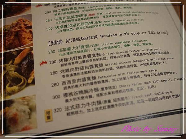 野草餐廳3.jpg