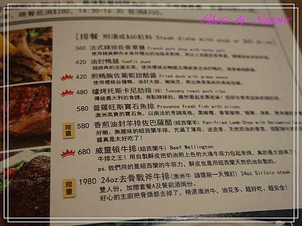 野草餐廳5.jpg
