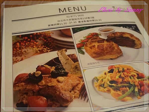 野草餐廳6.jpg