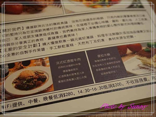 野草餐廳7.jpg