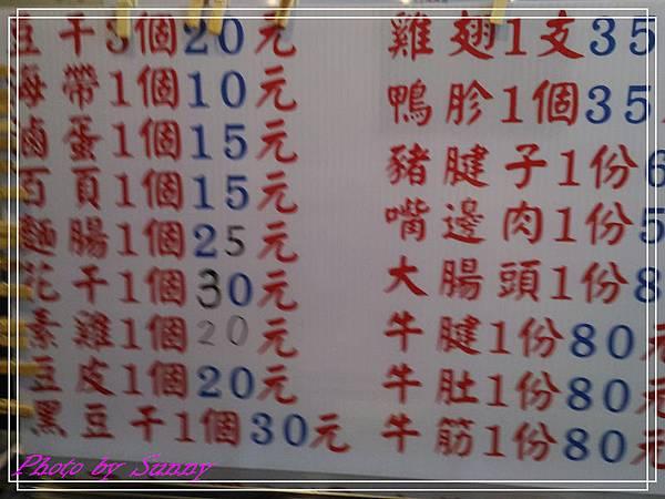 蔣老爹麵食館3.jpg