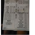 蔣老爹麵食館16.jpg