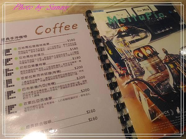 咖啡宴3.jpg