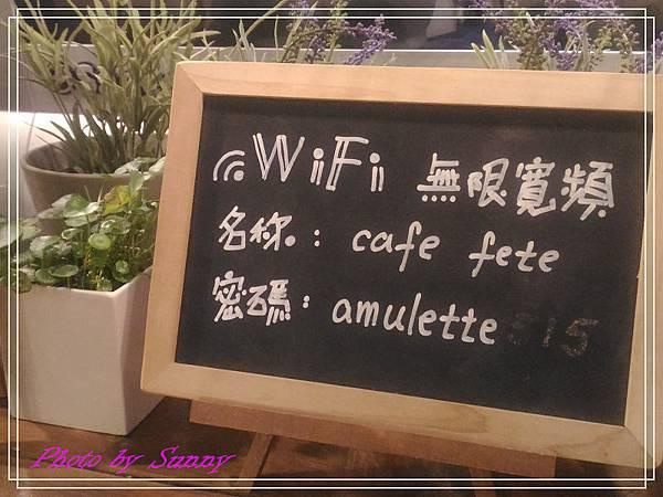 咖啡宴12.jpg