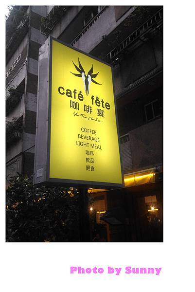 咖啡宴19.jpg