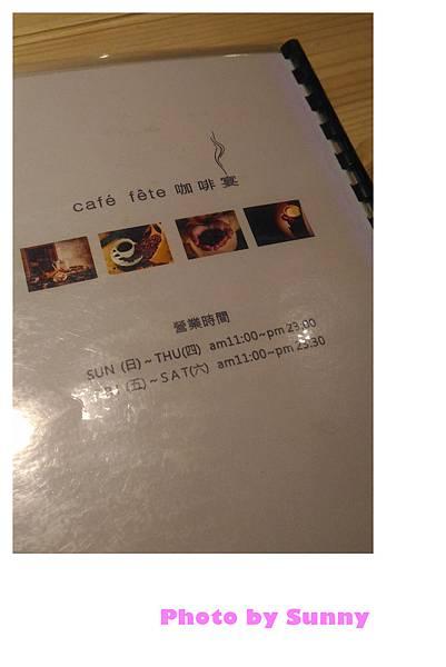 咖啡宴26.jpg