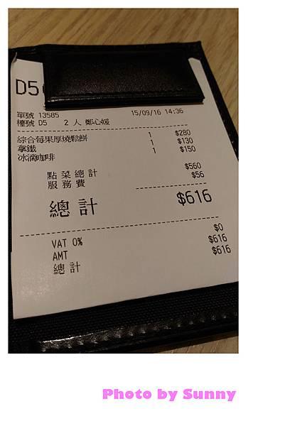 LeTAO松菸店11.jpg