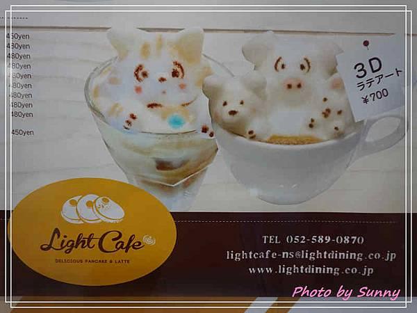 Light cafe1.jpg
