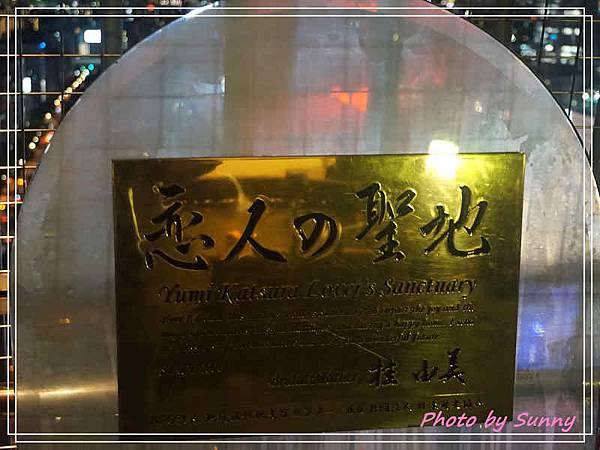 名古屋電視塔14.jpg
