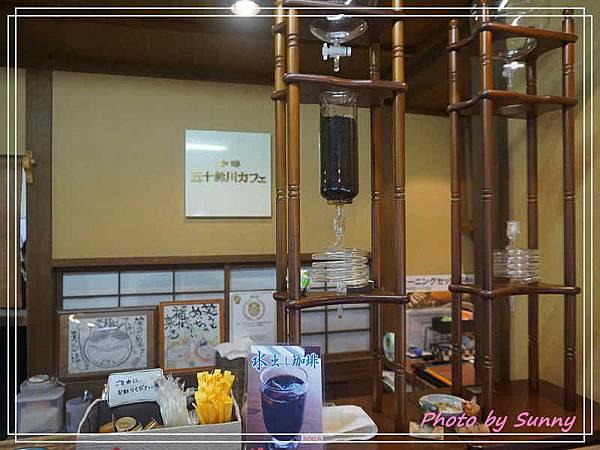 五十鈴川咖啡6.jpg
