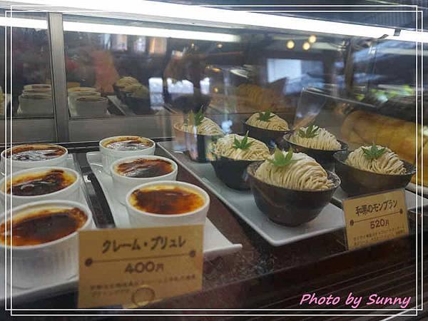 五十鈴川咖啡9.jpg