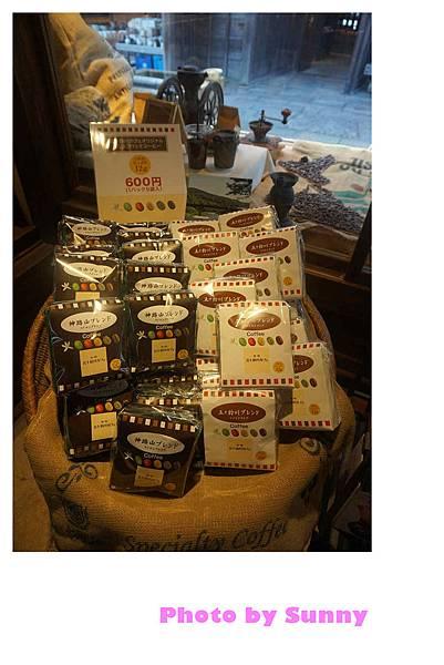 五十鈴川咖啡13.jpg