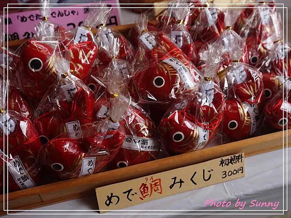 加太春日神社5.jpg