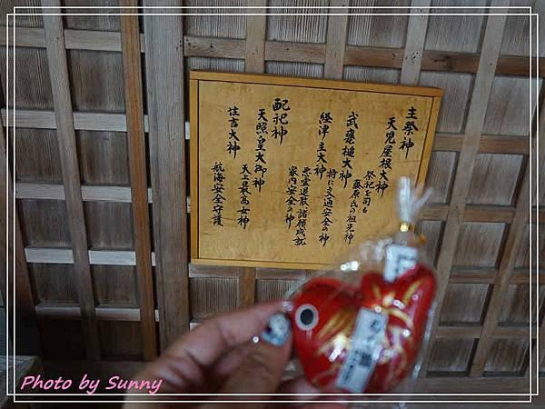 加太春日神社7.jpg