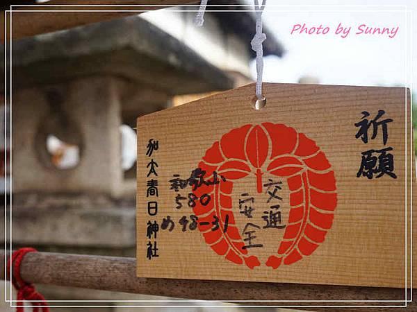 加太春日神社10.jpg