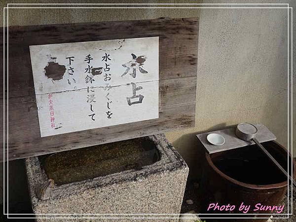 加太春日神社13.jpg