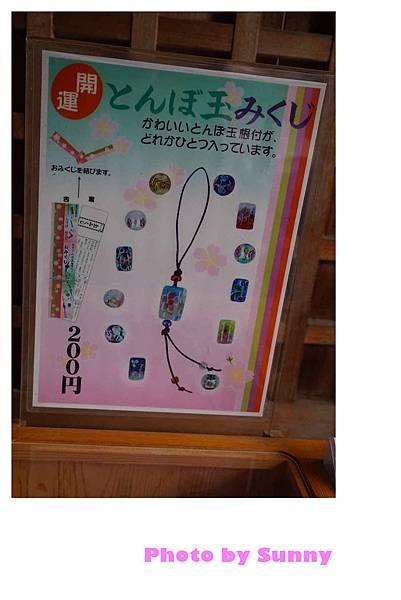 加太春日神社17.jpg
