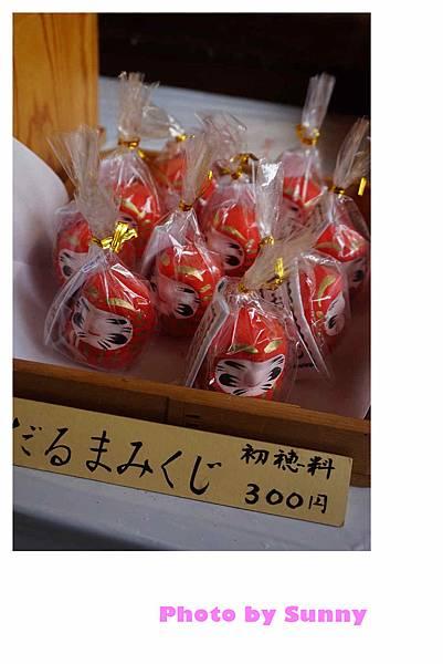 加太春日神社16.jpg