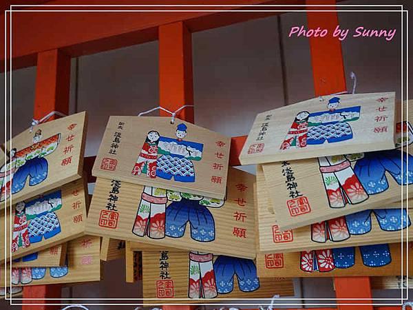 淡島神社4.jpg