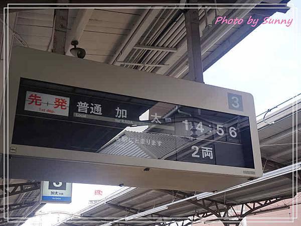 加太線吉慶鯛列車3.jpg