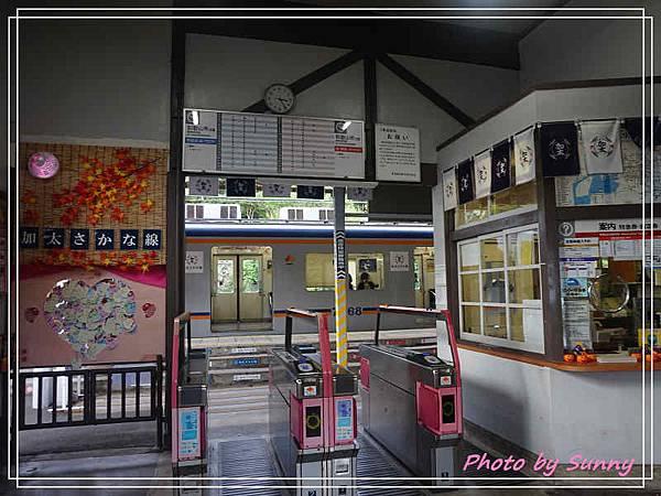 加太線吉慶鯛列車7.jpg