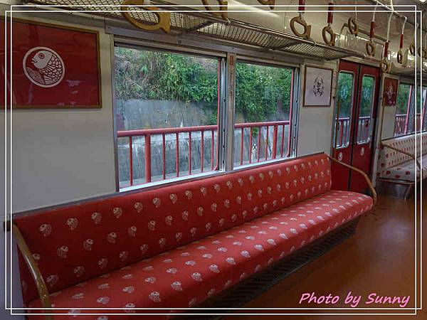 加太線吉慶鯛列車15.jpg