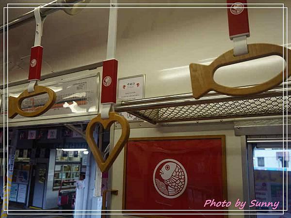 加太線吉慶鯛列車19.jpg