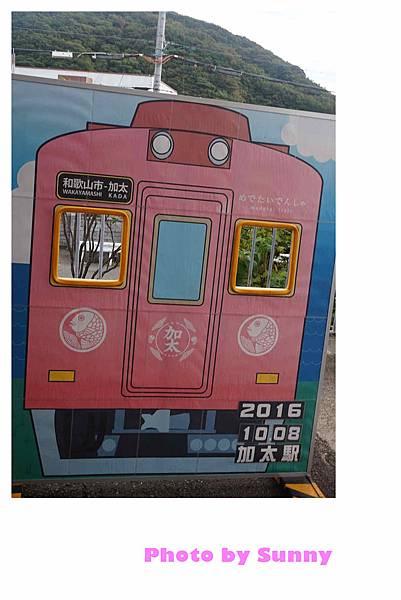加太線吉慶鯛列車23.jpg