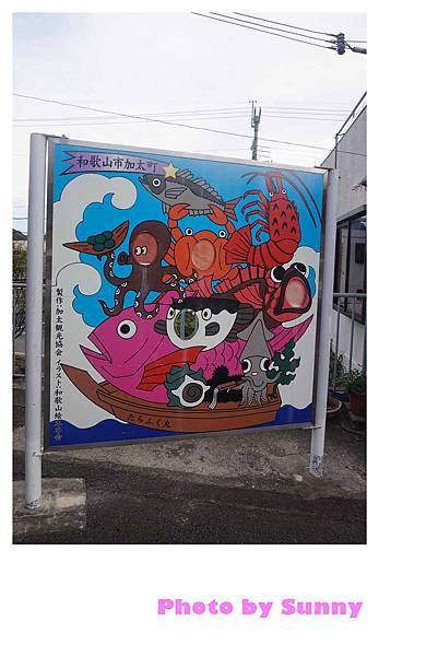 加太線吉慶鯛列車24.jpg