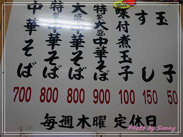 和歌山井出商店2.jpg