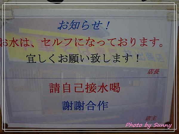 和歌山井出商店5.jpg