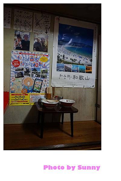 和歌山井出商店9.jpg