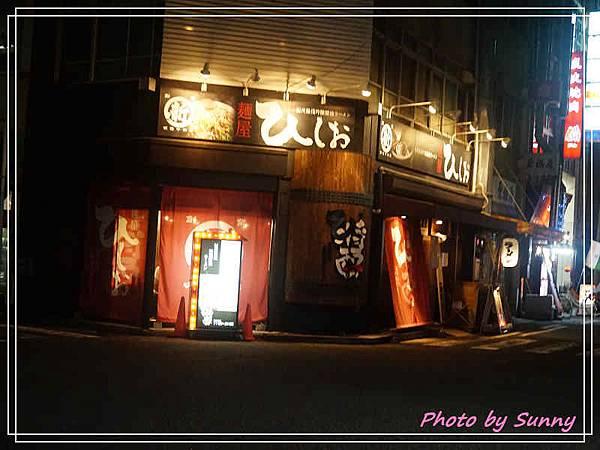 和歌山麵屋1.jpg