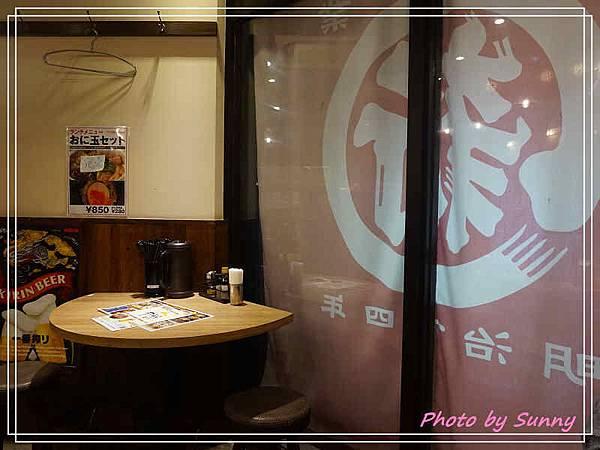 和歌山麵屋3.jpg