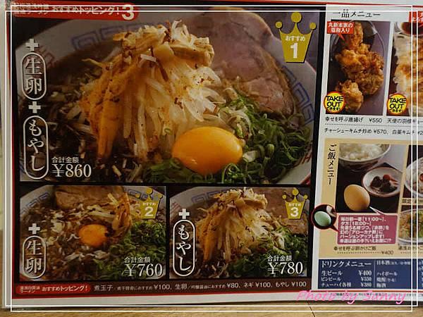 和歌山麵屋4.jpg