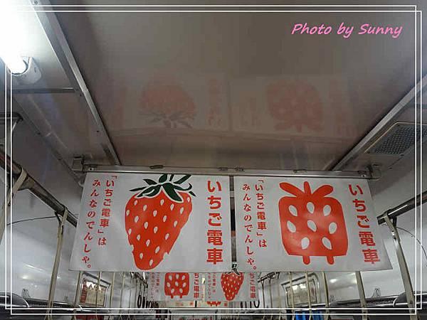 和歌山電鐵草莓列車2.jpg