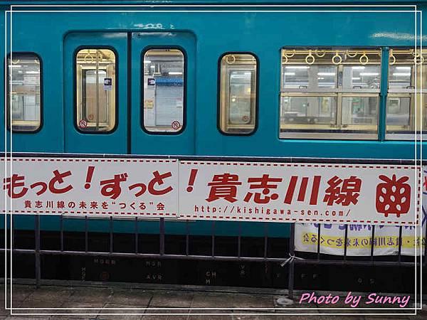 和歌山電鐵草莓列車7.jpg