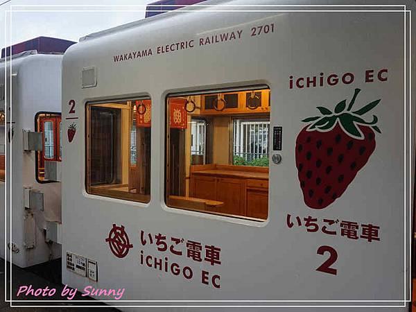 和歌山電鐵草莓列車8.jpg