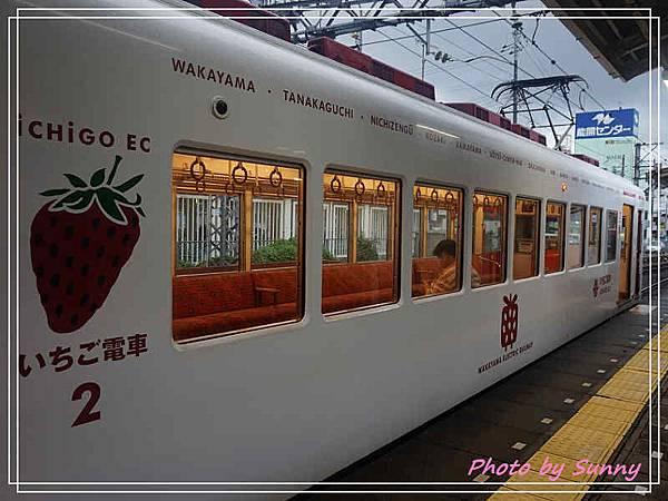 和歌山電鐵草莓列車9.jpg