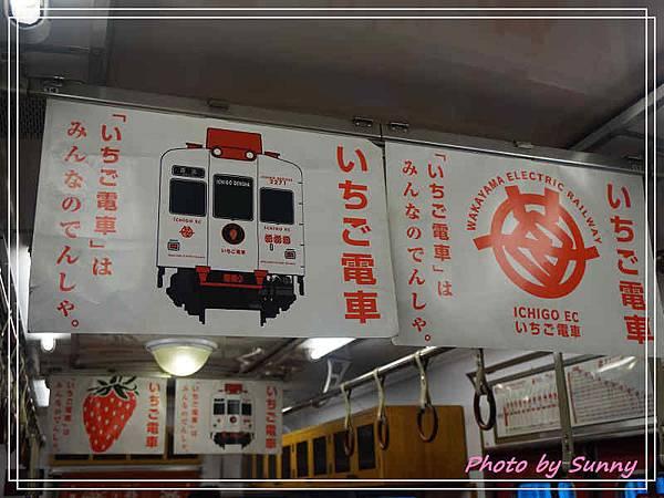 和歌山電鐵草莓列車10.jpg