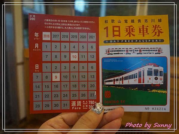 和歌山電鐵草莓列車12.jpg