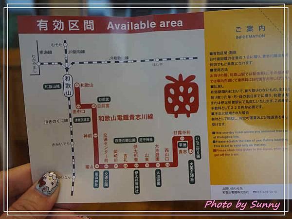 和歌山電鐵草莓列車13.jpg