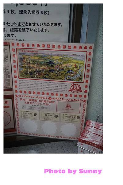 和歌山電鐵草莓列車16.jpg